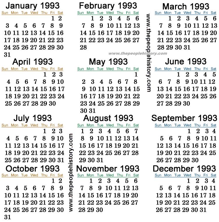 Июль 1948 календарь